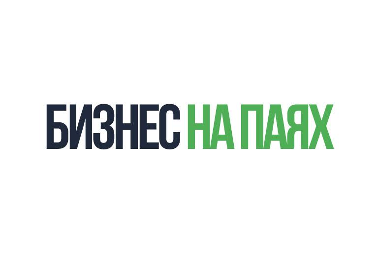 Логотипы 4